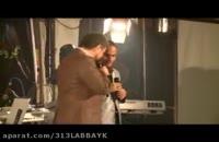 اجرای مشترک و کل کل همیشگی حسن ریوندی با محمود شهریاریi