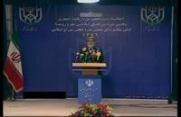 دستور آغاز انتخابات توسط وزیر کشور