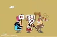 انیمیشن-دیرین دیرین این داستان: همدلی