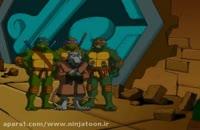 لاکپشت های نینجا قسمت چهارم دوبله فارسی