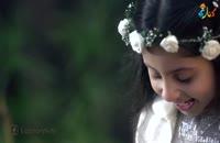 ویديو كليب وردة بيضاء - ريماس العزاوي