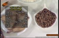 آموزش آشپزی پلوی چشم بلبلی