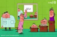 انیمیشن اره اوره و شمسی کوره و این قسمت : مناظره یا مسابقه!