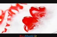 آهنگ عاشقانه و رمانتیک چشم به راه