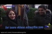 خداحافظی مهناز افشار با حضور کارگردان از سریال عاشقانه