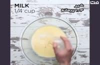 ویدئو آموزش درستکردن دسر خوشمزه: کاپ کیک هویج
