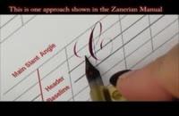 آموزش خوشنویسی انگلیسی خط کاپرپلیت   قسمت 5 حرف C
