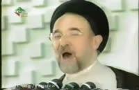 سخنرانی محمد خاتمی در سال 1380