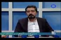 آموزش سخنوری و فن بیان (حضور استاد محمد علی حسینیان شبکه چهار)