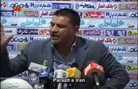 انتقاد علی دایی از تماشاگران تبریزی