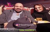 ازدواج نرگس محمدی  ( ستایش ) و علی اوجی