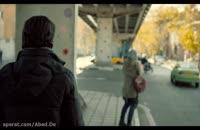 موزیک ویدئو فوق العاده زیبای یاس به نام بارکد