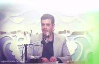 صحبت های استاد علی اکبر رائفی پور در مورد احیا شب نیمه شعبان سال96
