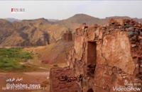 مکان های دیدنی استان قزوین