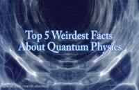 کوانتوم چیست ؟