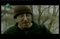 مستند آمریکای فقیر - قسمت ششم