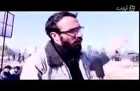 گزارش خنده دار ترکی تلویزیون، مسیر کربلا