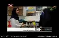 آزمایش و مقایسه چای ایرانی و خارجی