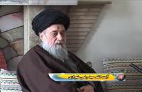 دیدار  مسولین پژوهشکده با آیت الله سید رضی شیرازی(ق2)