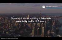 شهر هوشمند آزمایشی در تورنتوی کانادا