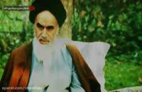 خطاب امام خمینی به تندرو و کندرو گویان!