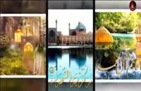 نماهنگ یا ابا صالح المهدی