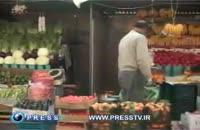 مراغه , Press Tv