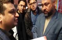 کلیپ بازدید استاد رائفی پور از غرفه فاطمیون - نمایشگاه رسانه های دیجیتال انقلاب اسلامی