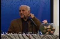ادبیاتیست آقای روحانی