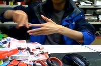 فردی که انگشتان خود را غیب می کند!