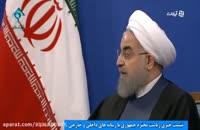 کنایه جالب روحانی به احمدی نژاد!