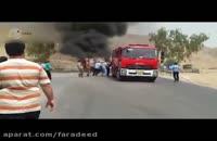 آتش سوزی خودرو در جاده دژ سلیمان گچساران