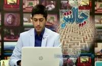 نظر بیننده سنی درباره وهابیت و شبکه های وهابی