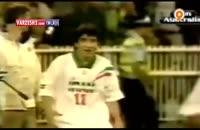 جامی پر از خاطره برای ایرانیان - جام جهانی 98