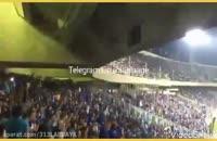 شعر خواندن در استادیوم، بازی استقلال