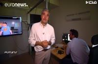 واقعیت مجازی - بیماران مبتلا به اسکیزوفرنی