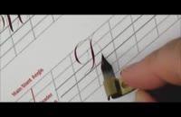 آموزش خوشنویسی انگلیسی خط کاپرپلیت   قسمت 5 حرف D