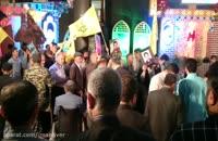 لحظه ورود خانواده ی شهدای مدافع حرم به مراسم