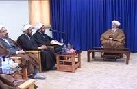 دیدار مدیران پژوهشکده فلسفه با آیت الله جوادی آملی
