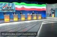 حسن روحانی: حقوق شهروندی در دولت دوازدهم تبدیل به...