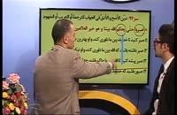 عربی جامع کنکور حرف آخراستاد واعظی 02166028126
