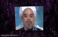 کلیپ جنجالی: روحانی در سراشیبی سقوط