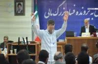 استاد رائفی پور - مارمولک های ایرانی