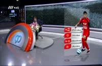 علی علیپور ستاره های پرسپولیس در هفته های پایانی لیگ