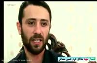 گِله ی شهید  حسین مشتاقی از مردمی که به مدافعان حرم تهمت میزنن