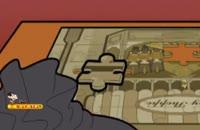 قسمت دزد دریایی کارتون مستربین - فان سایت