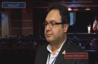پوشش خبری صدا و سیما از اولین کنفرانس بین المللی و سومین کنفرانس ملی مدیریت ساخت و پروژه