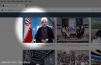 تغییر متن توضیحات ویدیوی وعده های روحانی در سال 92