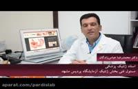 سرطان معده چیست و چگونه ایجاد می شود ؟