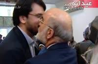 نماهنگ دیدار نوروزی جمعی از مسئولان کشور با رهبر معظم انقلاب